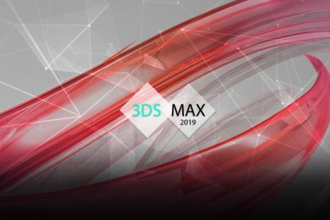 3ds Max 2019 Beginners Course