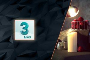 3dmax online course