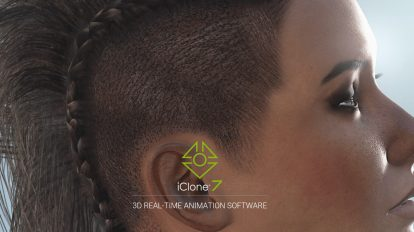 iclone 7 unreal engine course